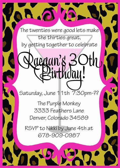 thirty birthday invitation wording birthday free birthday invitation templates for adults card invitation templates