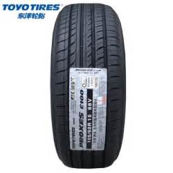 Tires For Cheap Canada Cheap Toyo Tires Prices Find Toyo Tires Prices Deals On