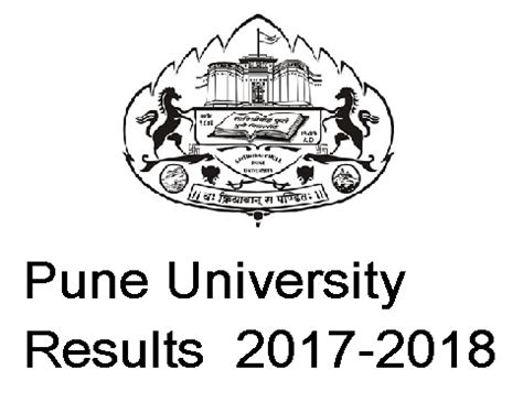 Mba Result 2017 Pune by Pune Results Winter 2017