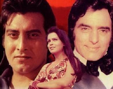 qurbani film actress name nostalgia yesteryear actresses hamara forums