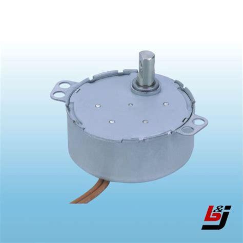 Air Cooler Swing Motor View Cooler Fan Motor Bj Product