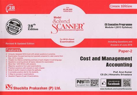 Mba In Accounting And A Minor In Cs by Model Solved Scanner Cs Executive Programme Module 1 2013