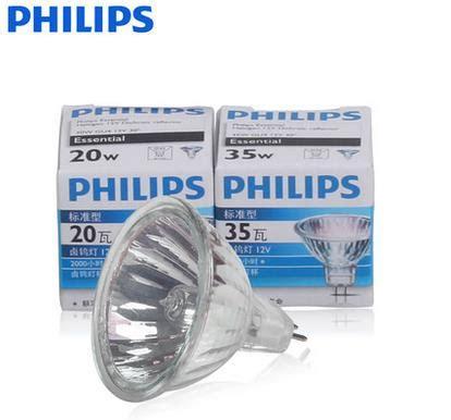 Lu Philips Essential 35 Watt popular gu4 12v 20w buy cheap gu4 12v 20w lots from china