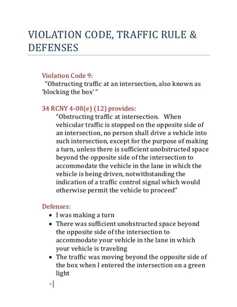 Explanation Letter Violating Company Policy How To Beat A Blocking The Box Nyc Parking Ticket