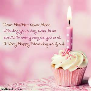 lovely birthday wish with name