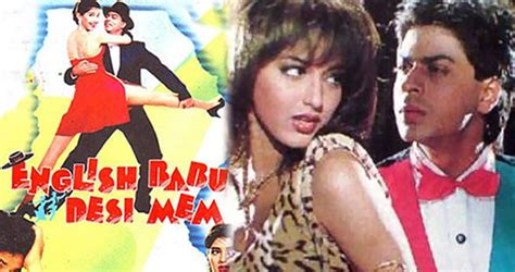 film india english babu desi mem b4u movies india