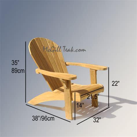 Teak Outdoor Chair   Adirondack with ottoman