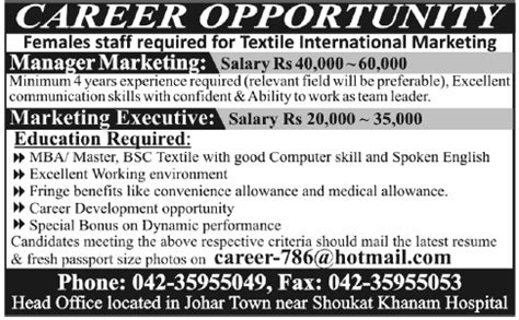 Mba In Pakistan Salary by Manager Marketing And Marketing Executives Wanted 2018