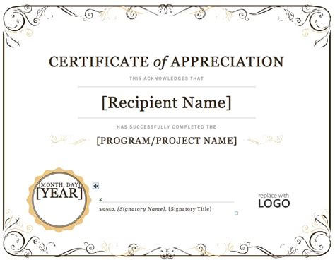 template for certificate of appreciation in microsoft word appreciation certificates for just b cause