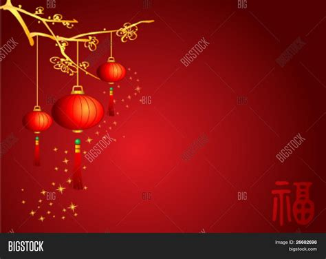 new year decorative elements new year decorative vector photo bigstock