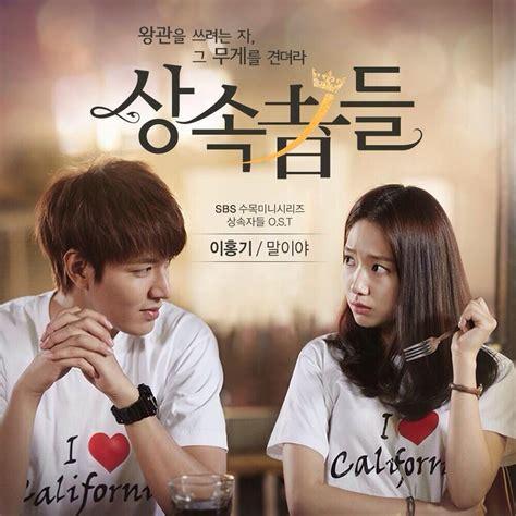 film korea terbaru yang ada di rcti daftar artis dan aktor pemain serial drama korea the heirs