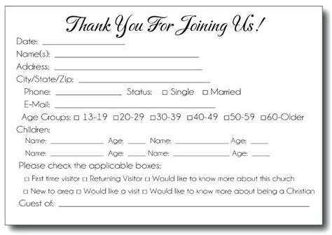 church membership card template church membership card template form biz format