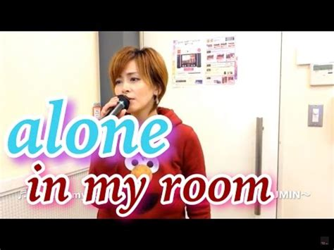 in my room alone 601 鈴木あみ alone in my room スーパーいくみん 2016 12 15