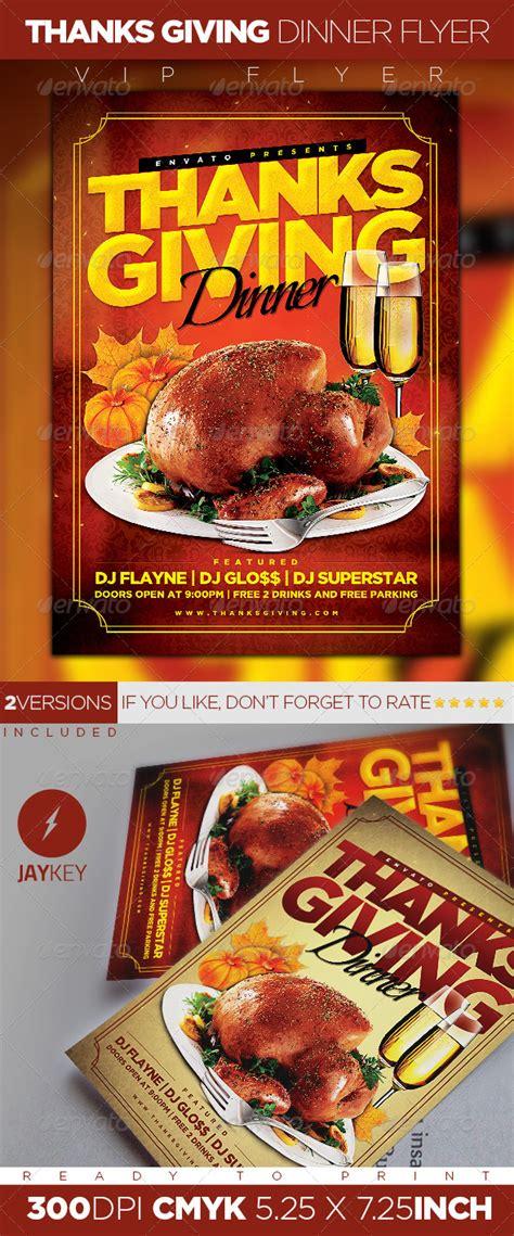 Thanksgiving Dinner Flyer By 1jaykey Graphicriver Dinner Flyer Template