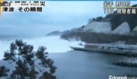 imagenes del terremoto japon 2011 fotos y videos del terremoto en japon 2011