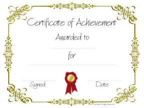 Certificate Of Achievement Template Free Free Customizable Certificate Of Achievement