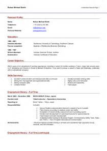 personal profile sle exle resume profile resume