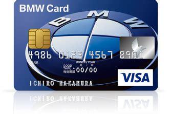 bmw card keiyo bmw