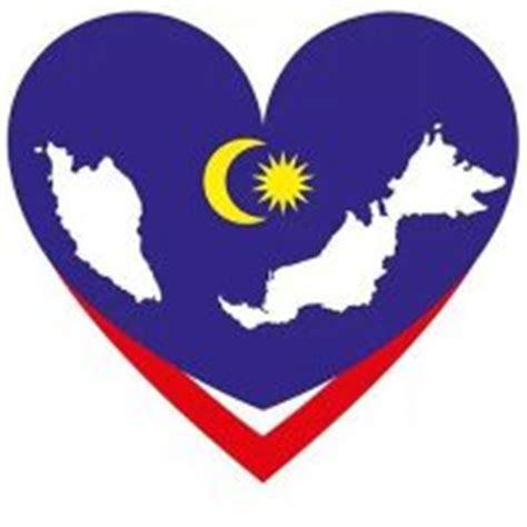logo hari kebangsaan image gallery merdeka malaysia 2015