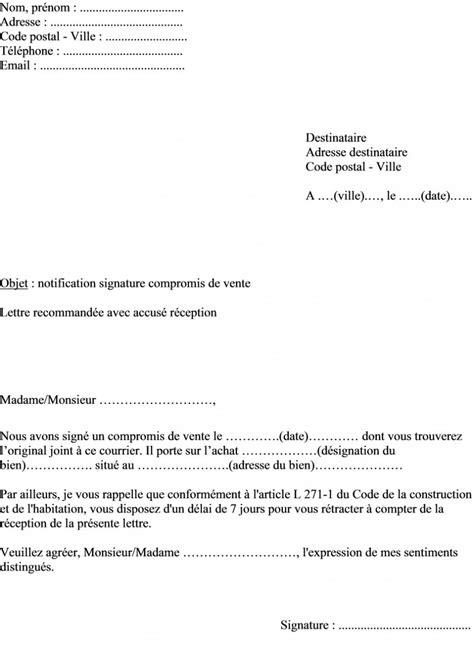 Lettre Refus Vendeur Mod 232 Le De Lettre Notification Vendeur Du Compromis De Vente Pour Un Bien Immobilier Actualit 233 S