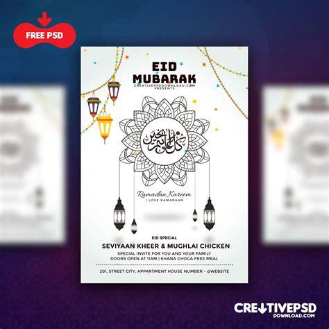 Eid Card Templates Psd by Eid Mubarak Invite Flyer Freebie Psd
