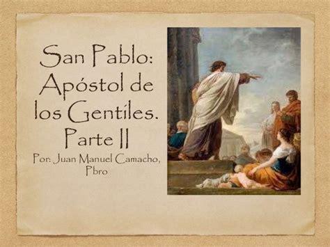 San Pablo Apostol De Los Gentiles Youtube | san pablo apostol de los gentiles youtube san pablo