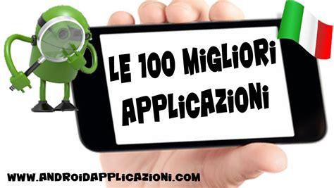 m aptoide com prova quot aptoide quot 100 migliori applicazioni android