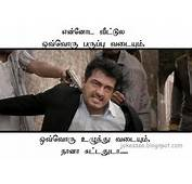 Funny Ajith Images Photos  FynnEXP