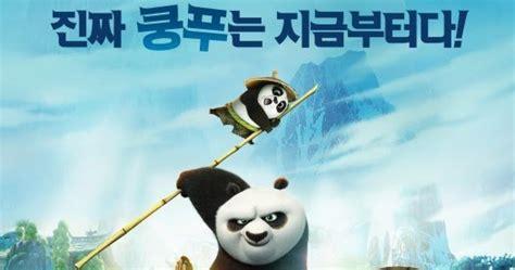 film terbaru kungfu download movie kungfu panda 3 2016 3gp sub indo