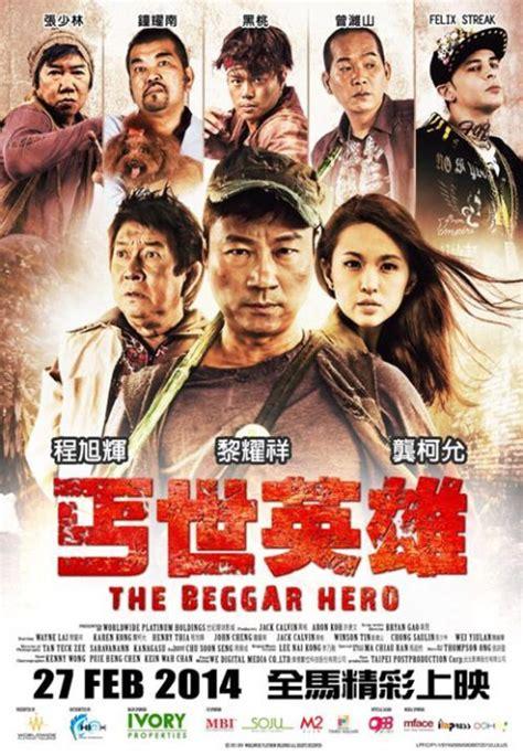 film cina kunfu 2014 best chinese kung fu movies china movies hong
