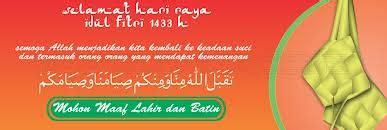 ucapan selamat tinggal ramadhan  bahasa arab kata