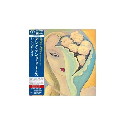 jpn digital discount import stuffers derek and the dominos layla and other assorted