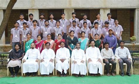 Andhra Loyola College Mba by Andhra Loyola College Vijayawada Contact Website