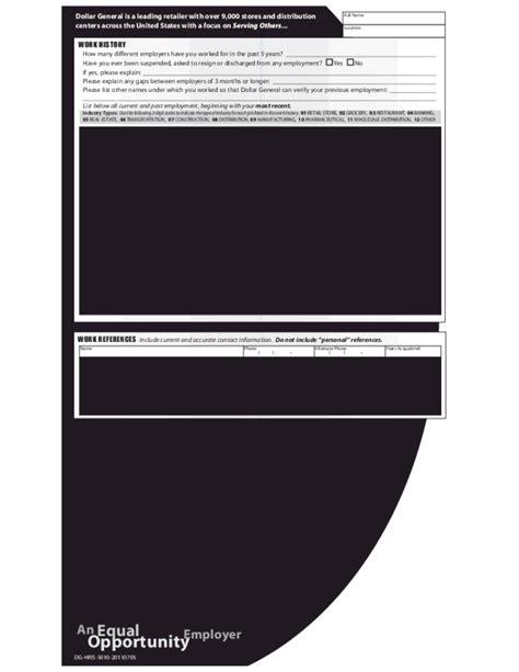 Dollar General Printable Application