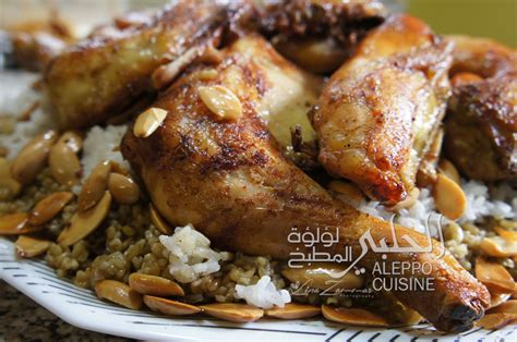 the aleppo cookbook celebrating the legendary cuisine of syria books فريكة ورز مع الدجاج aleppo cuisine
