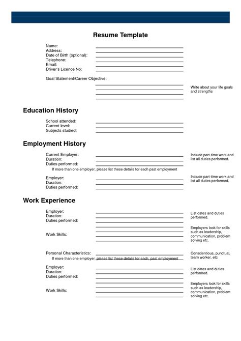 printable resume examples student resume template
