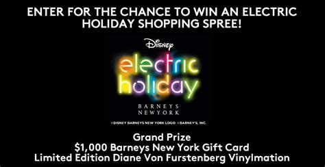 Barneys Gift Card Promotion - barneys new york electric holiday sweepstakes