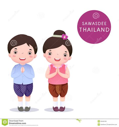 Thai Wedding Animation by Thai In Traditional Costume And Sawasdee