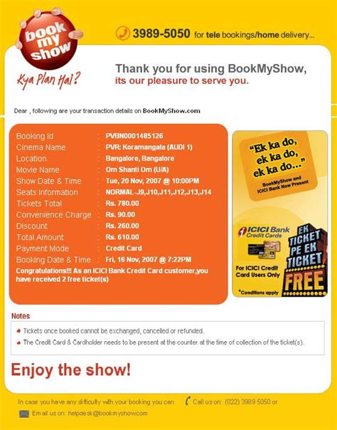 bookmyshow free ticket bookmyshow com an icici attempt my thoughts