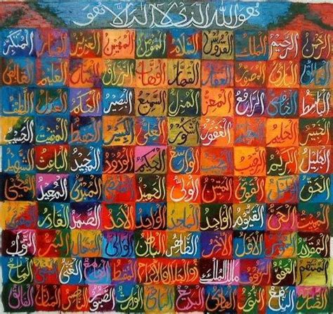 Islamic Artworks 15 1000 images about islamic on artworks