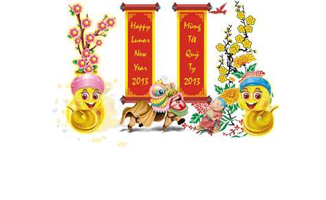 happy lunar new year vs happy new year happy lunar new year