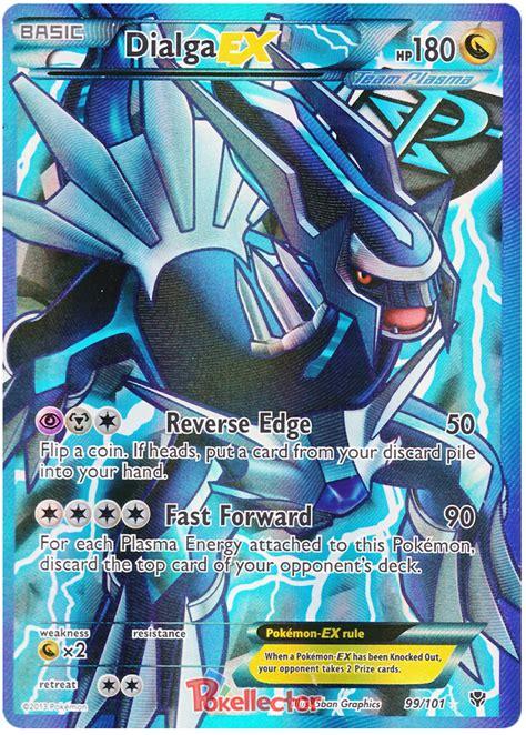 2 Dialga Ex Card dialga ex plasma blast 99 card