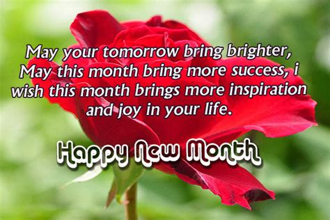 new month greeting card on ecardnaija