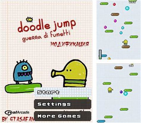 free mobile doodle jump mobile free java for mobile phones