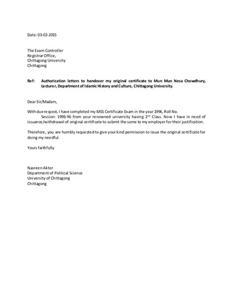 letter request for a certification request letter to withdraw original certificate