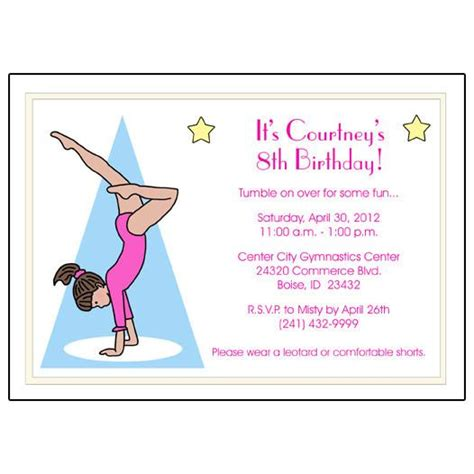 gymnastics invitation personalized party invites gymnastics birthday party invitation handstand mandys