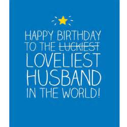husband birthday card happy jackson loveliest husband