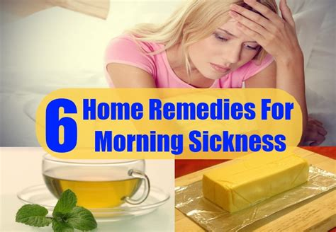 home remedies for morning sickness treatments
