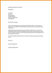 Resignation Letter Seek by Tendering My Resignation