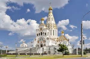 Best Home Exterior - minsk guide by in your pocket full free city guide to